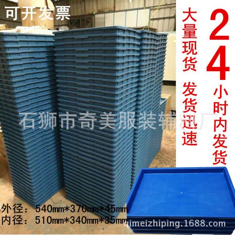 厂家供应物流装载周转箱五金零件托盘 水产养殖箱仓库塑料收纳盒