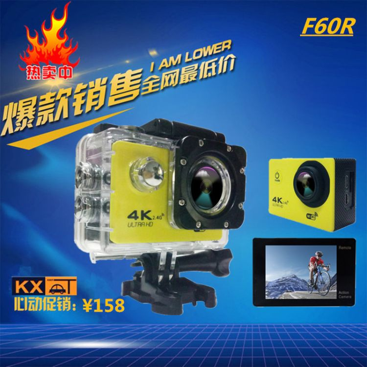 防水DV户外全志真4K F60R高清140广角运动摄像机SJ4000行车记录仪
