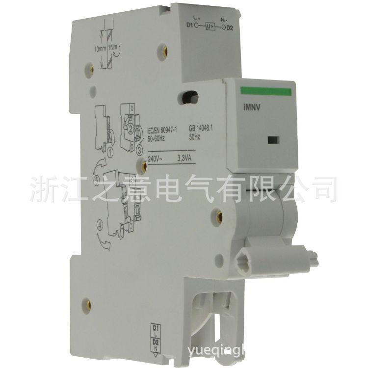 施耐德 IC65N 3P C型多电流型号均有配 断路器 空气开关 实体