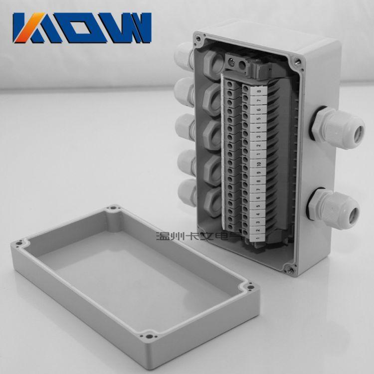 聚碳酸脂电源端子分线盒18位UK2.5接线盒 二进五出防雨端子穿线盒