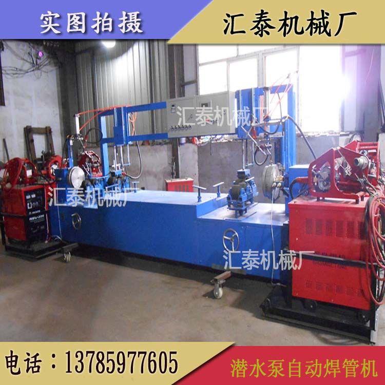 全自动圆管焊管机潜水泵管焊接机环型焊接双枪自动环缝管焊管机