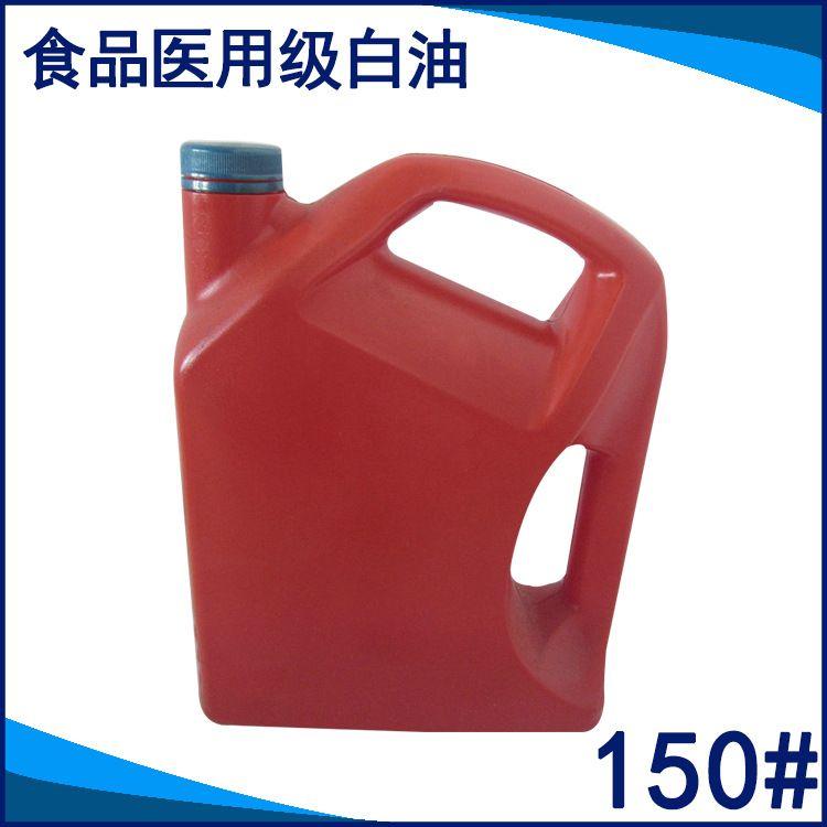 环保 石蜡基橡胶填充油 70#  塑胶聚合体塑化剂  科成优质