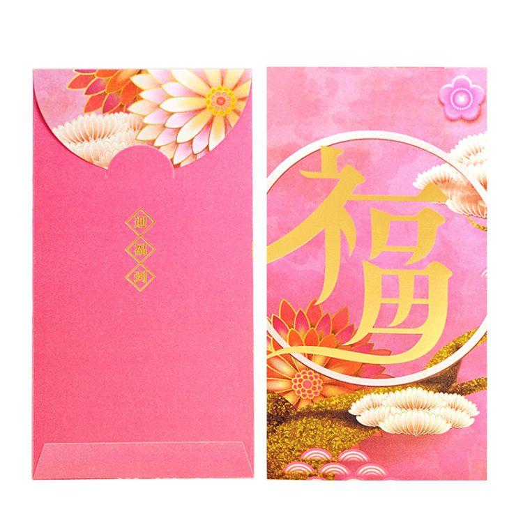 厂家直销婚庆用品中式结婚红包 精致烫金 款式丰富 经典设计 支持定制