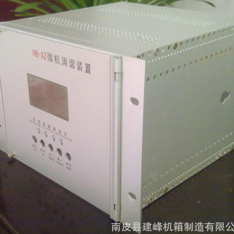 定制HB-XZ微机消谐装置 电力铁磁谐振消除铝合金装置