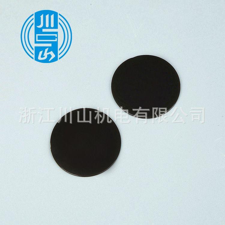 厂家直销 人体红外感应透镜 菲涅尔反射透镜YPL2929黑色