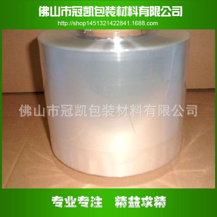 冠凯 高品质功能管芯薄膜 防锈包装拉伸膜 透明缠绕打包薄膜