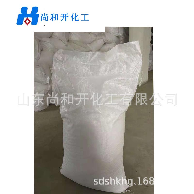 济南氟化氢铵工业级批发 含量98 氟化氢铵白色结晶粉末品牌