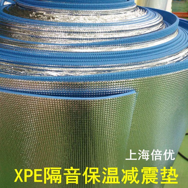 带铝箔XPE隔音保温减震垫 复合铝箔聚乙烯隔音垫 汽车建筑隔音垫
