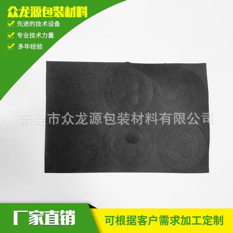 东莞厂家专业加工供应各种颜色硅胶垫 硅胶垫圈冲型 绝缘胶垫