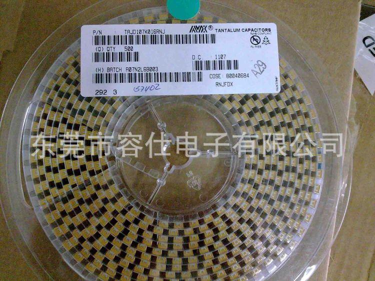 原装代理 AVX 贴片钽电容 100UF/16V D型7343
