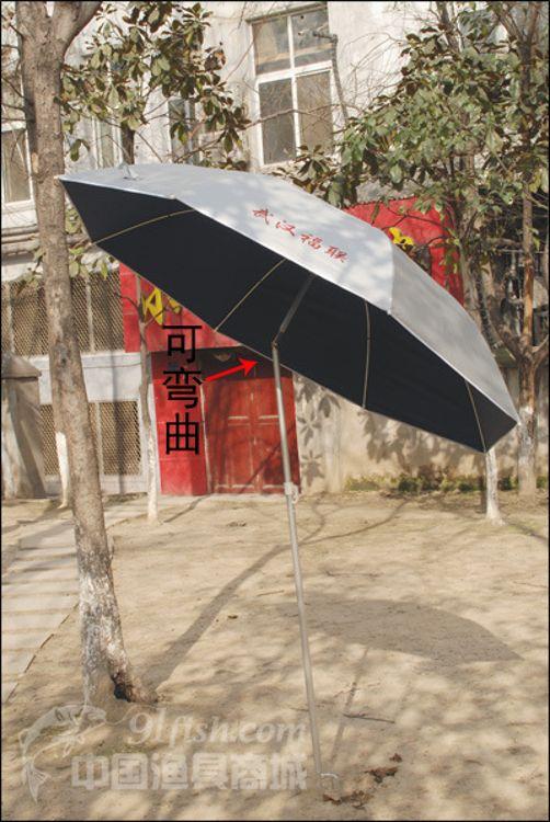 福联双层钓鱼伞 防雨防紫外线遮阳伞垂钓伞渔具伞二层塑钢伞长
