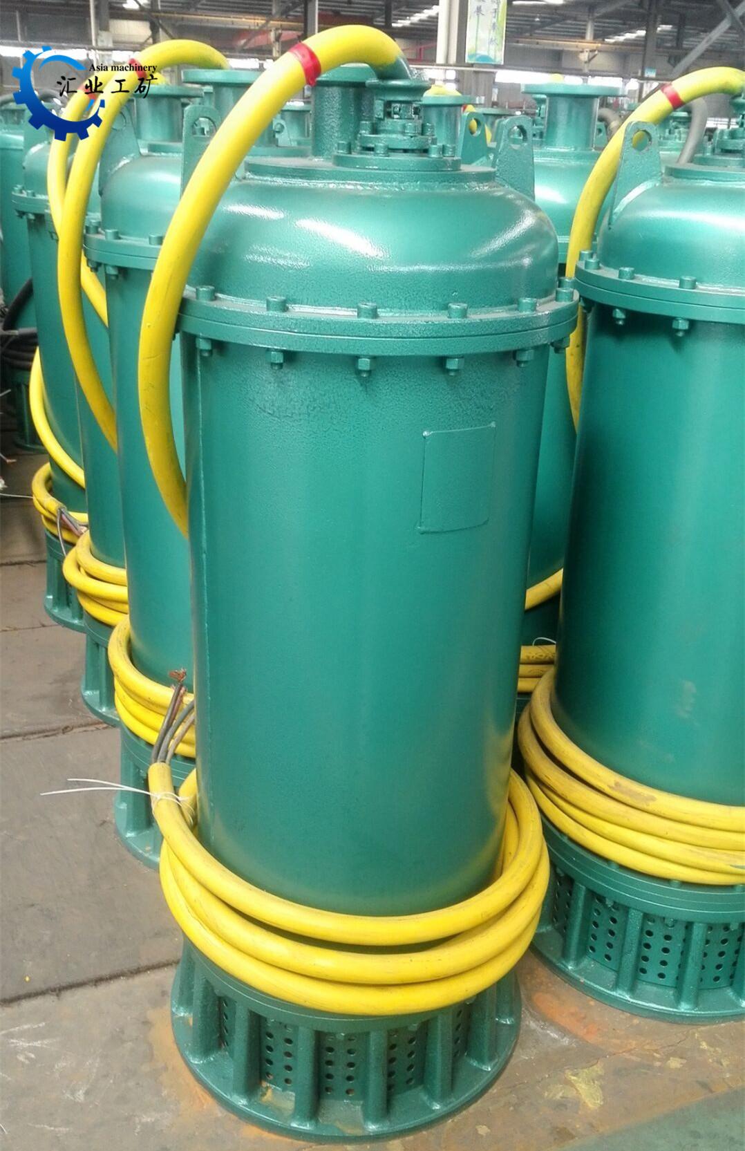 BQS12-50-5.5污水排沙电泵 BQS型隔爆潜水排沙电泵