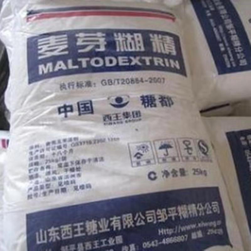 麦芽糊精 增稠剂食品级麦芽糊精 西王麦芽糊精25kg量大从优