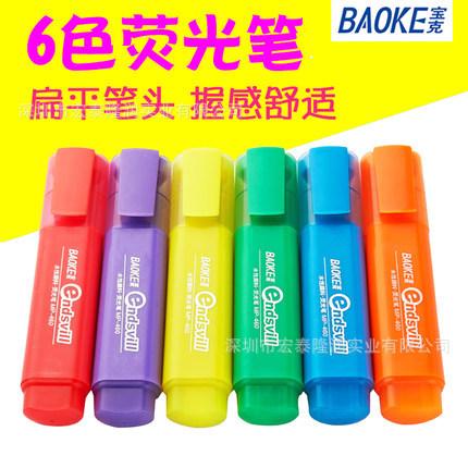 批发正品宝克MP-460荧光笔 彩色斜头记号笔重点标记笔涂鸦笔 办公