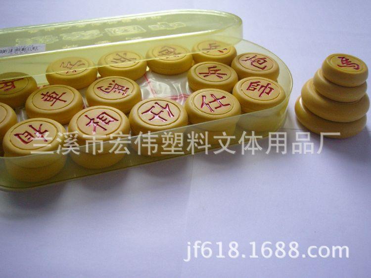 自产自销中国象棋耐摔塑料益智对弈棋40mm单面实心象棋透明盖子