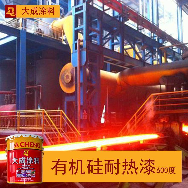 有机硅耐热漆600度 电厂炉灶漆 工业水性耐高温防腐涂料