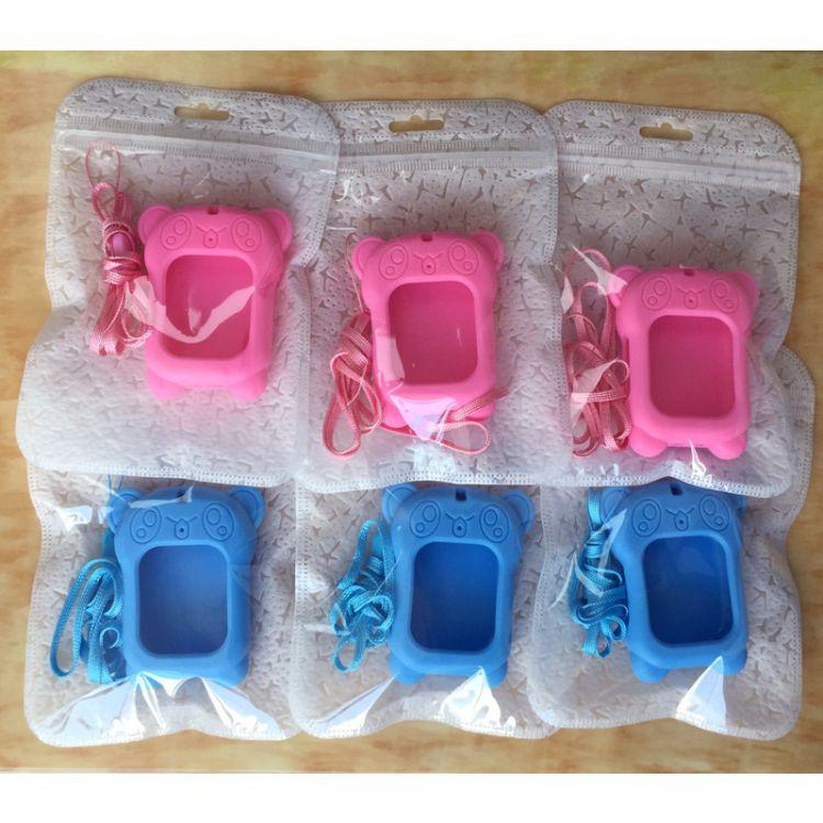 通用型儿童手表保护套智能定位电话手表吊坠卡通小熊保护壳精包装
