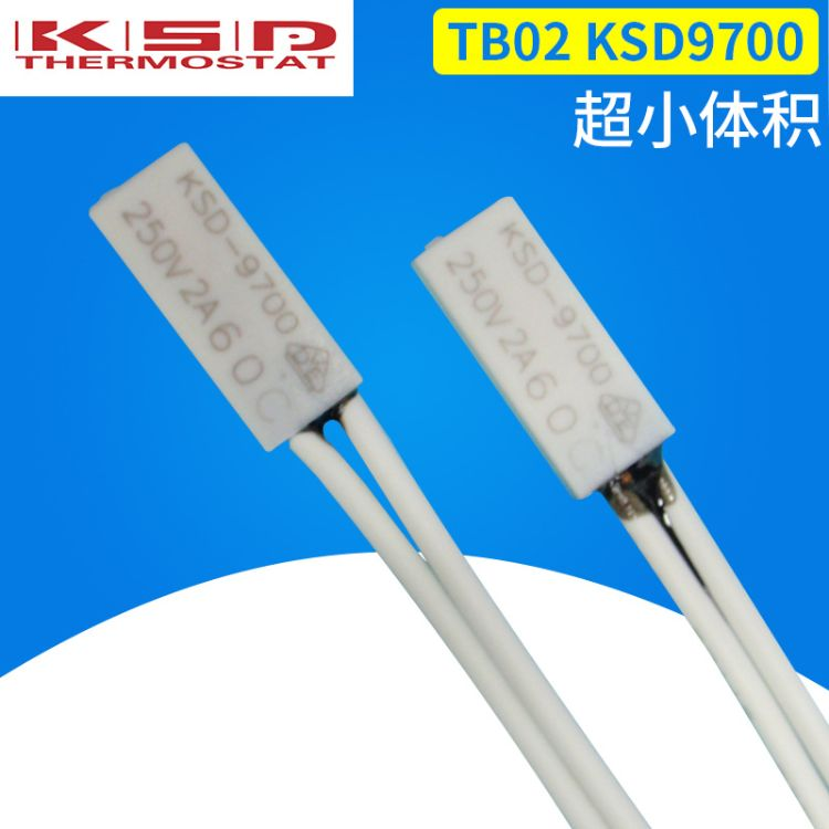 KSD9700 Temperature Switch thermostat KSD9700热保护器