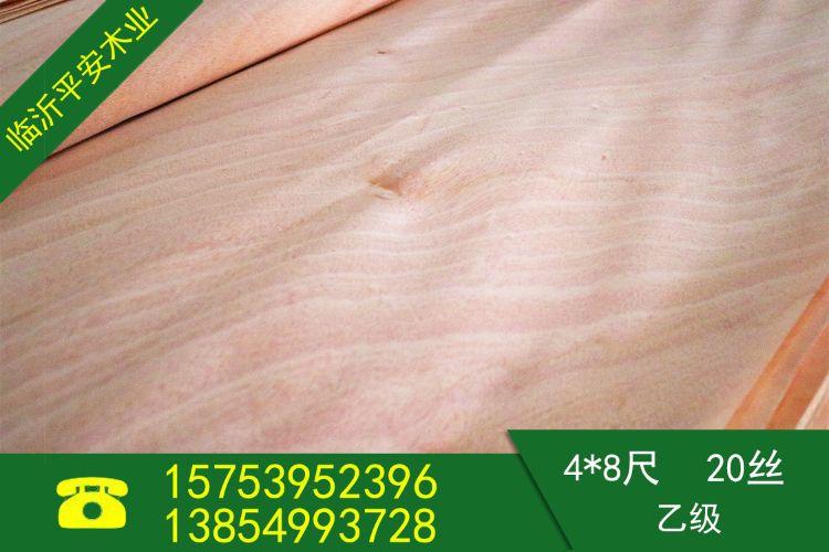 直产直销桃花芯奥古曼面皮 板材贴面可定制各种厚度 桃花芯奥古曼