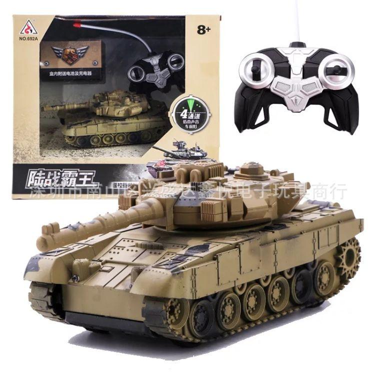 遥控重装坦克儿童玩具遥控仿真双峰车模 新款双人对战坦克汽车