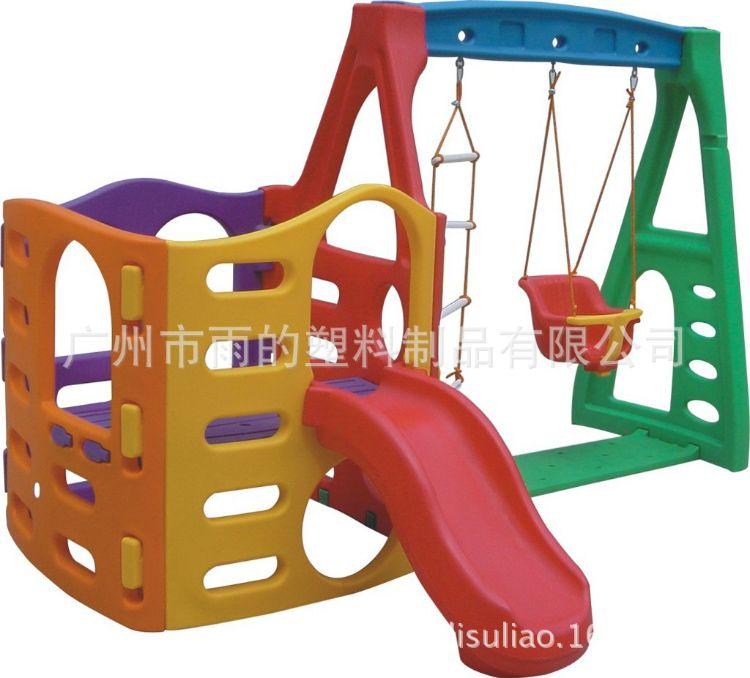 广州雨的公司 生产加工滚塑座椅、滚塑件、儿童玩具系列、休闲游乐设施 专业定制厂家 来电咨询