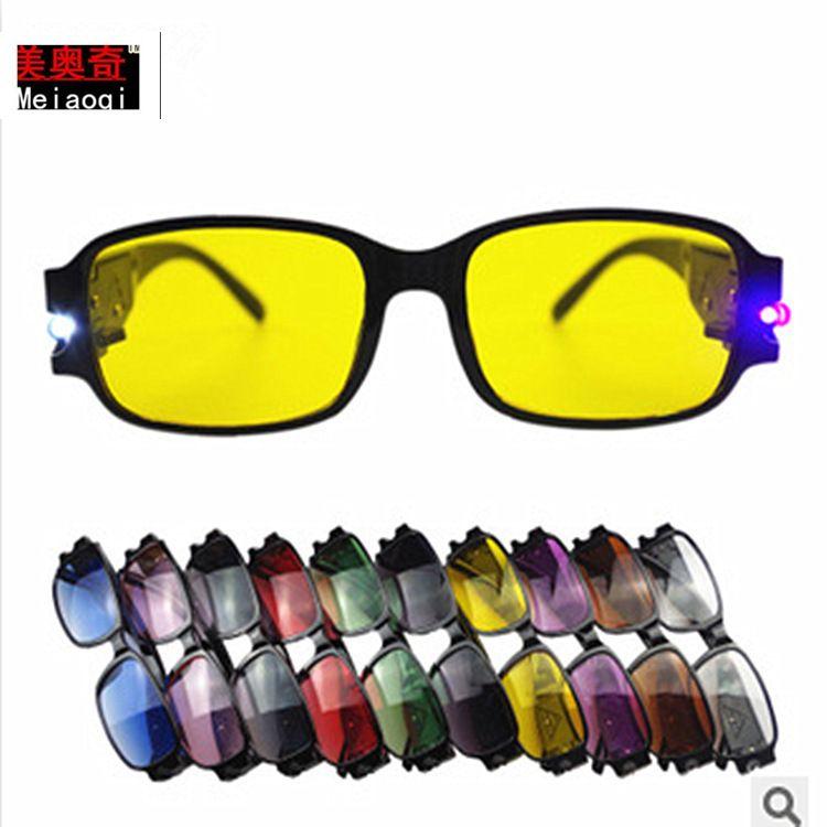 升级版 厂家直供带灯照明LED验钞磁疗夜视老花镜地摊老花眼镜