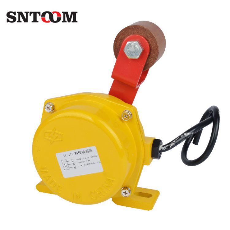 特价 滚轮型料流检测器LL-III上轮型料流开关 堵煤速度检测器LL-I