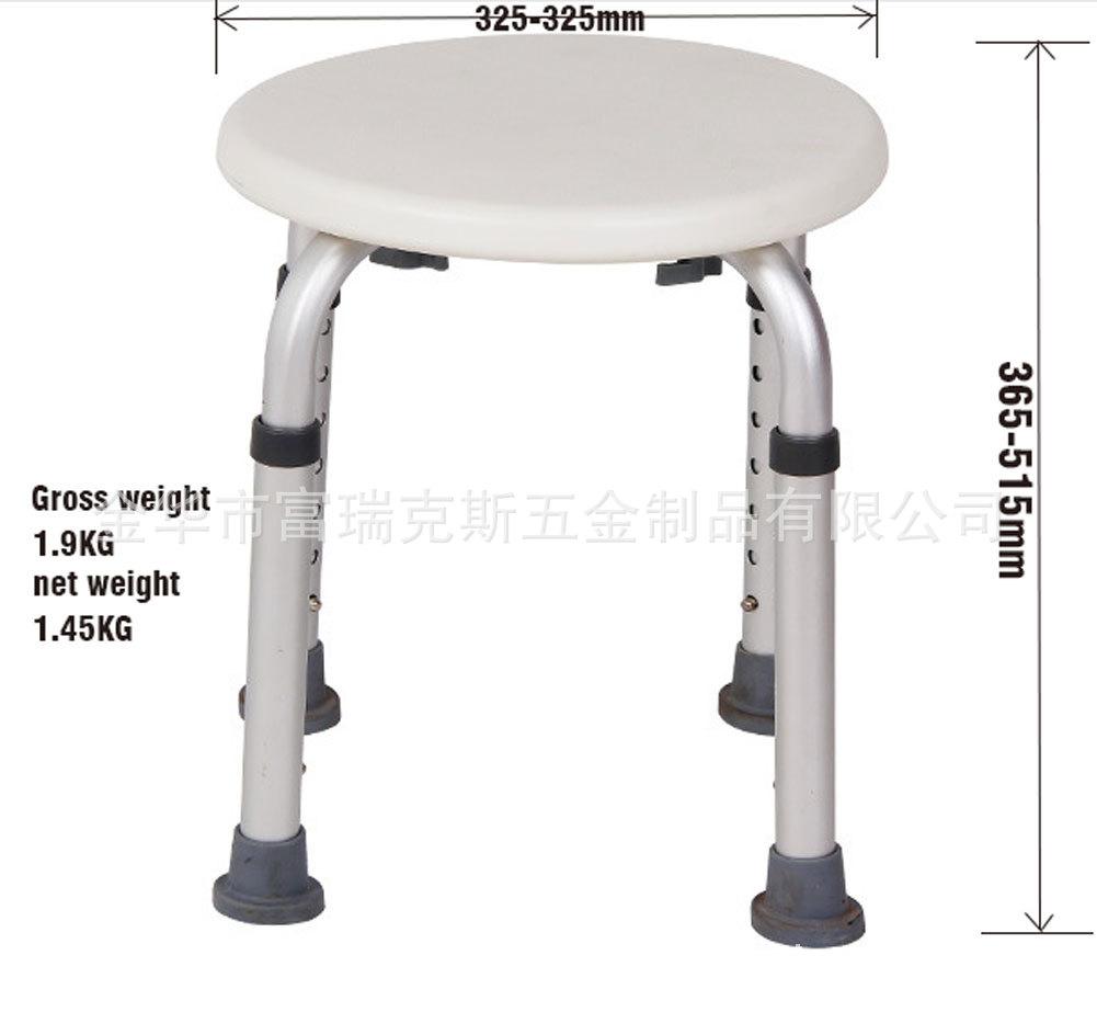 老人洗澡椅子  富瑞克斯厂家长期供应 家用便携伸缩凳孕妇防滑冲凉浴室凳