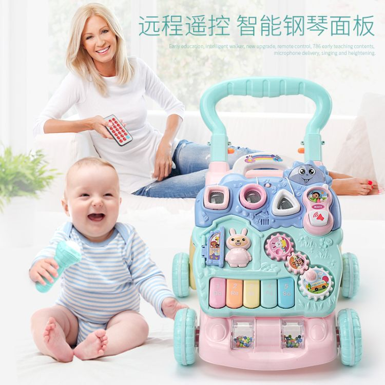 宝宝学步车手推婴儿童多功能学走路助步车防侧翻可调节高度6-18月