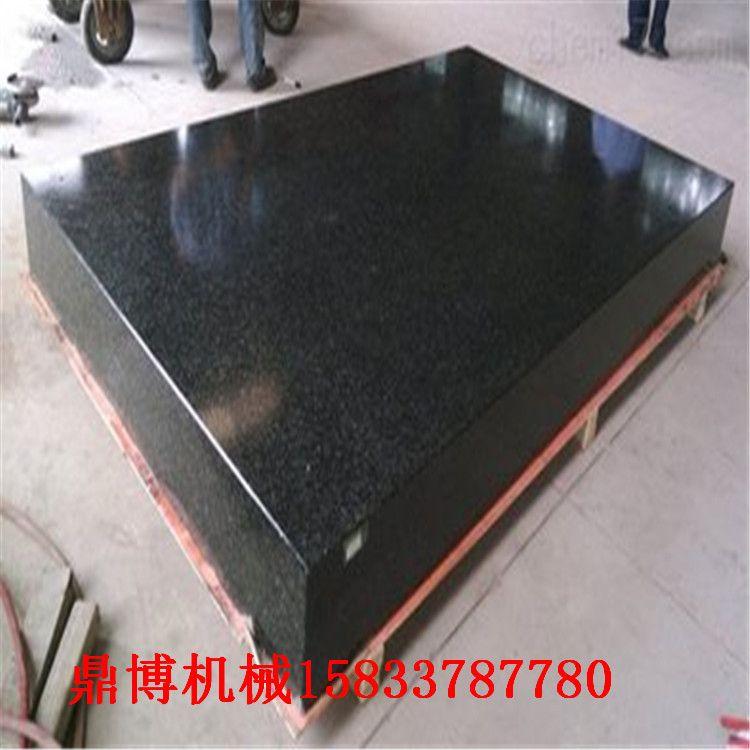 大理石平台 00级精密检验花岗岩平台平板 高精度测量大理石平台
