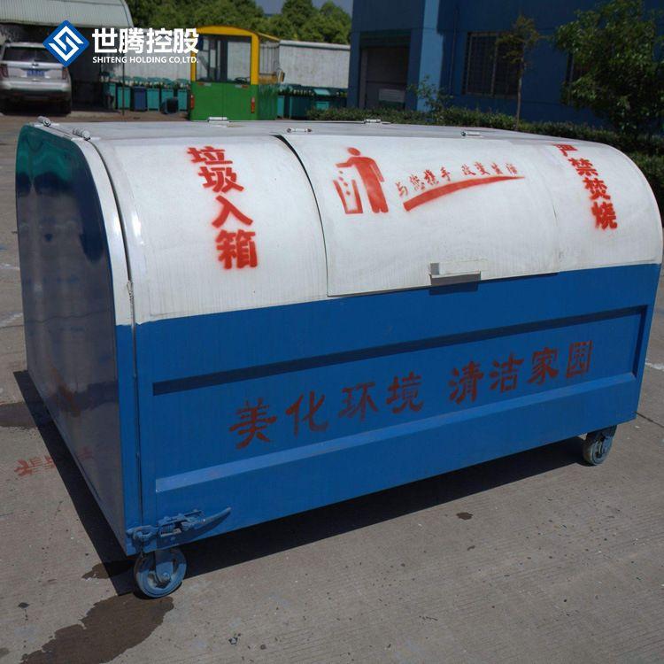 勾臂垃圾箱 勾臂垃圾桶 生产厂家支持定制 全国发货