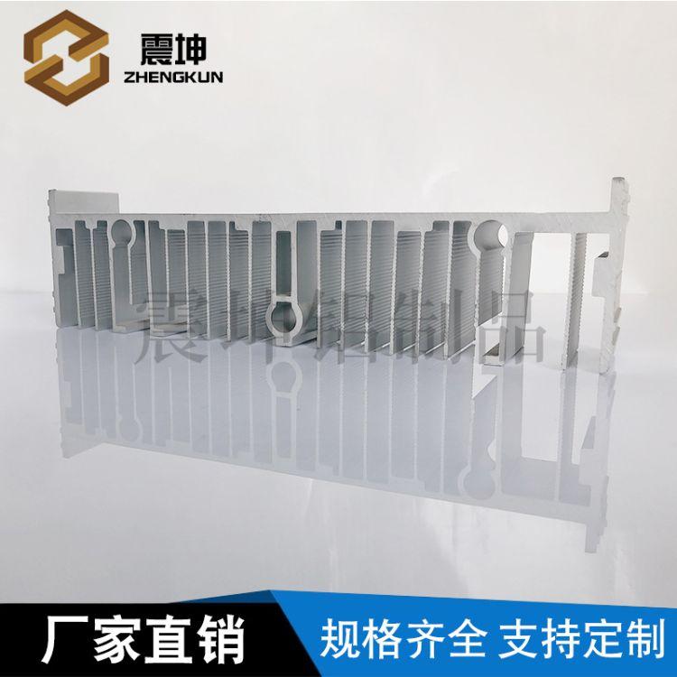 震坤生产工业挤压铝材 工业铝材 散热器铝型材 模块散热器 加工可定制