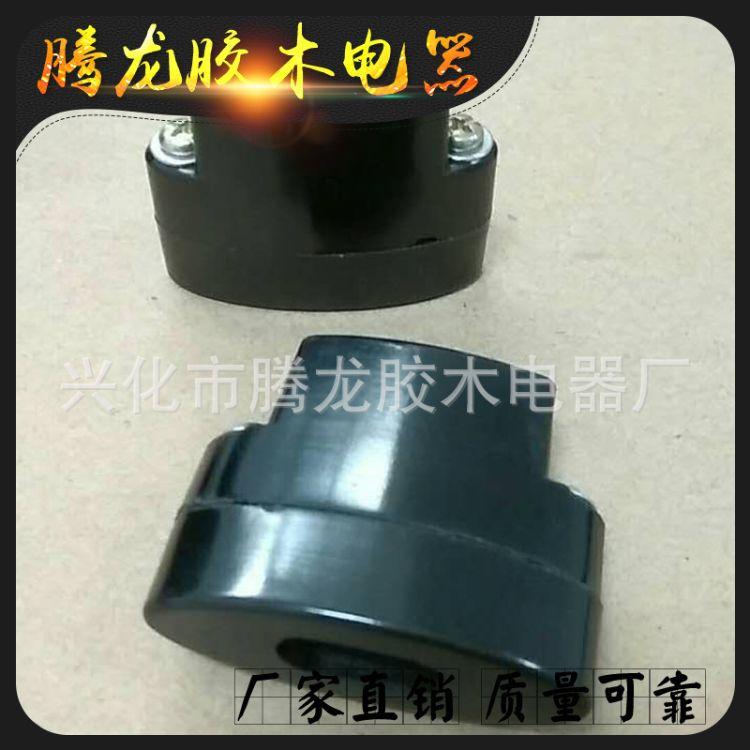 厂家直销自限温电伴热带连接用WH型防爆尾端接线盒批发45