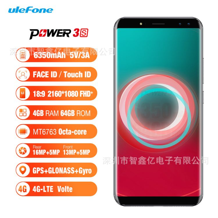 欧乐风 Ulefone Power 3s 6寸大屏手机 八核 4G四摄 4+64GB配壳