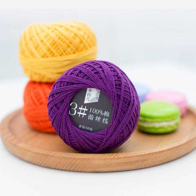 3#号珍珠蕾丝线手编钩针纯棉毛线毯子垫子裙子泳装出口夏季线