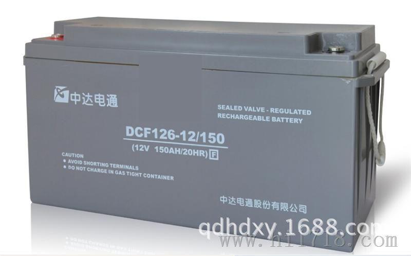 中达电通蓄电池DCF126-12/150 后备储能型12V150AH厂家/直销