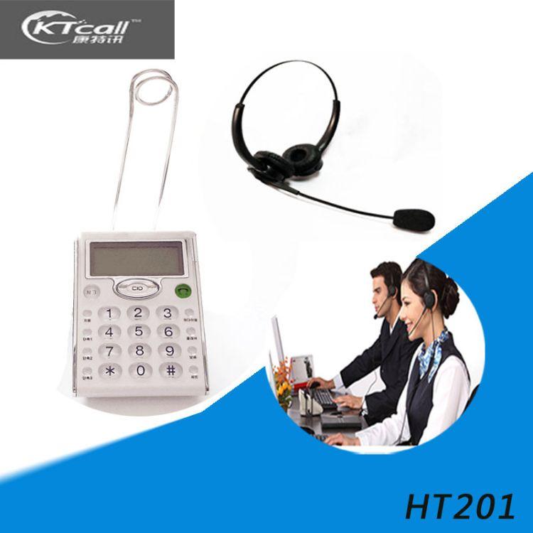 厂家直销专业话务盒 呼叫中心专用话务客服耳机盒随意搭配耳机