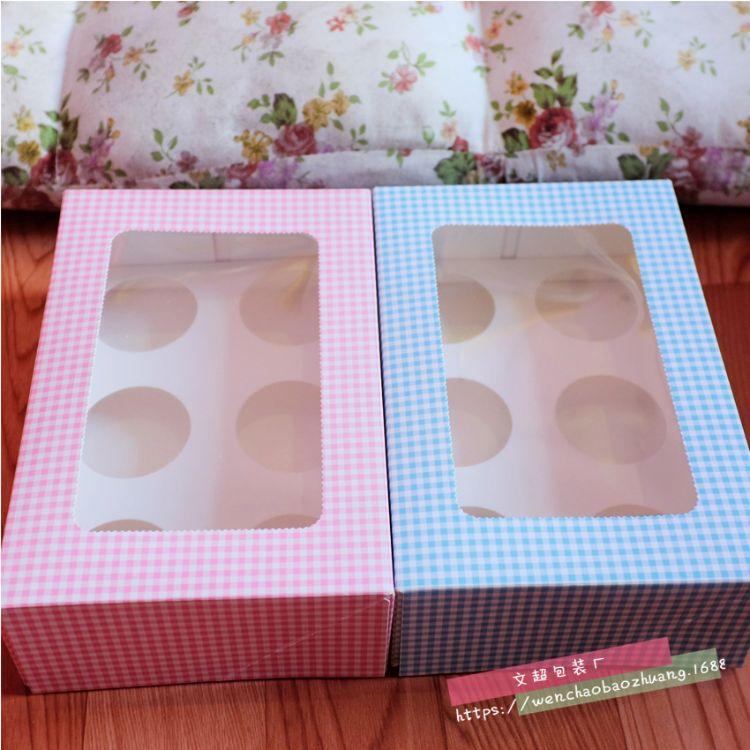文超包装 彩色6粒杯子蛋糕盒 蛋挞盒 马芬蛋糕盒现货