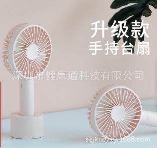迷你风扇PCBA|迷你风扇方案开发|迷你风扇控制板|迷你风扇单片机