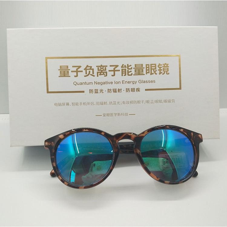 2018新款量子负离子太阳镜经典男女士潮流墨镜太阳眼镜厂家批发