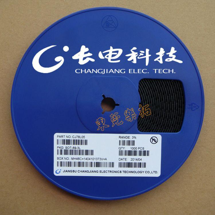 代理长电三极管MMBT2222 大量现货 型号齐全 只做原装