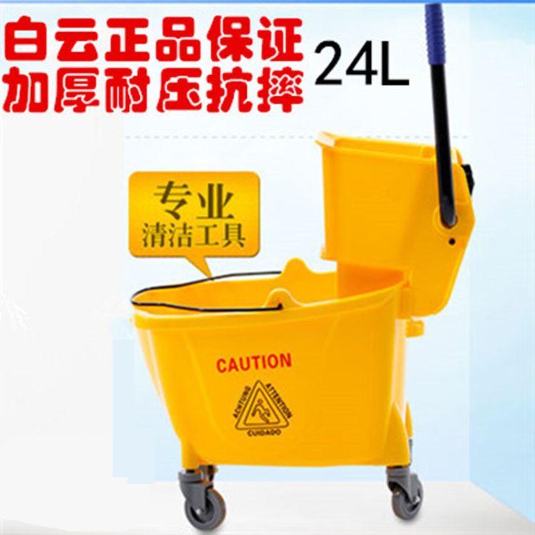 白云拖把桶24L榨水车挤水桶洗拖把桶加厚大容量墩布清洁拖地桶