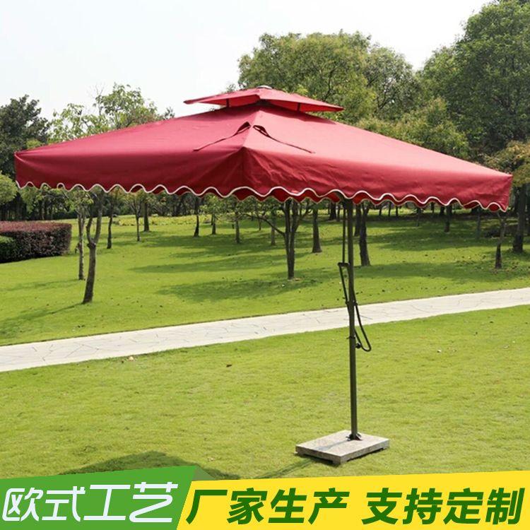 户外遮阳伞庭院伞太阳伞广告伞室外阳台花园休闲沙滩伞方形摆摊伞