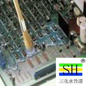 供应深圳三化A208#线路板防潮漆 电子三防漆 线路板三防漆 三防漆