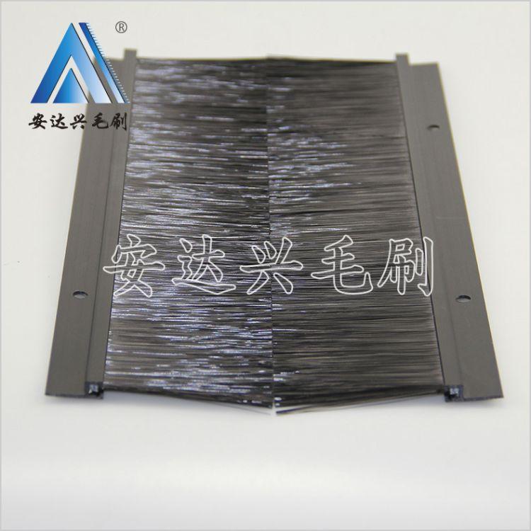 现货机箱防尘穿线定制毛刷 PVC密封对拼毛刷