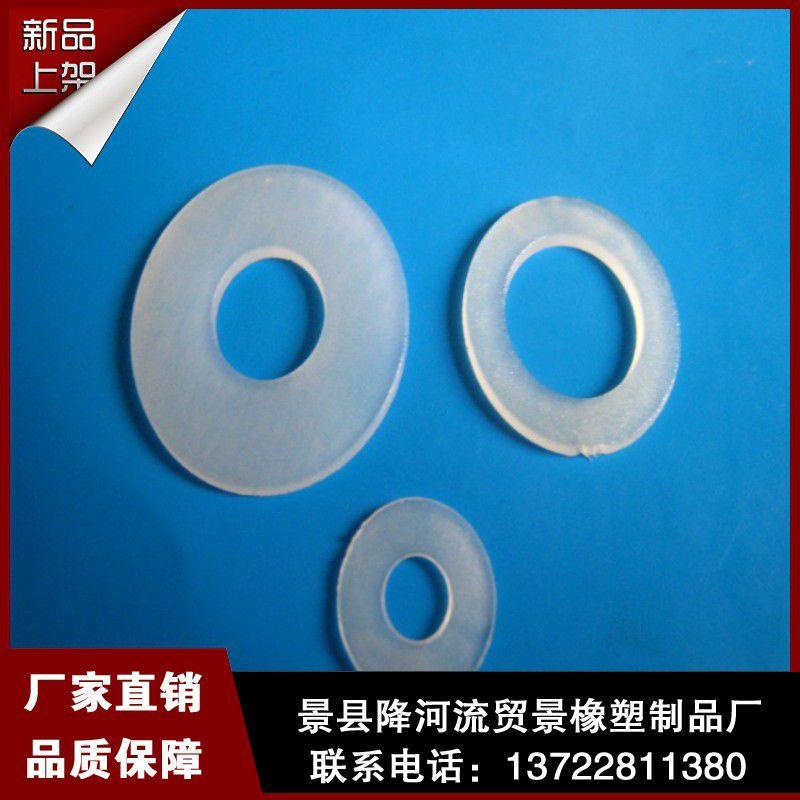 厂家大量生产各种材质的塑料垫片尼龙垫圈、尼龙垫片