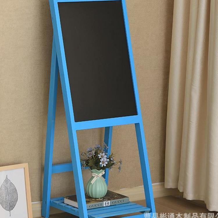 厂家批发实木儿童画板 木质折叠式写字板 黑板