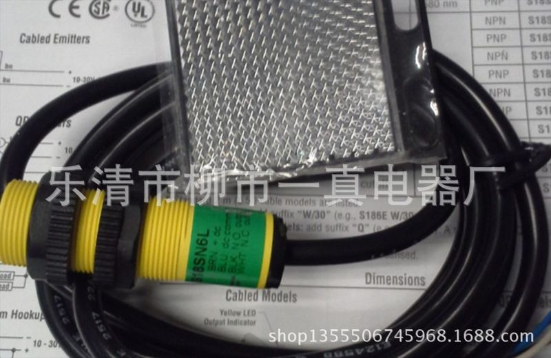 低价供应 全新超声波BANNER/邦纳传感器S18SP6D[量大价优]价议