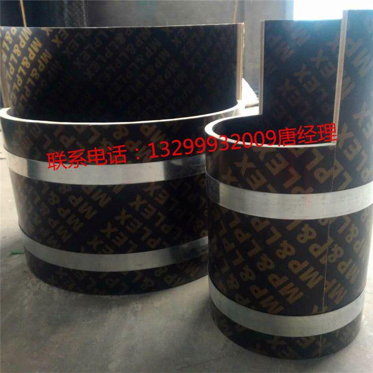厂家建筑模板 圆柱模 直径300mm-1500mm 圆形异形模板加工定制