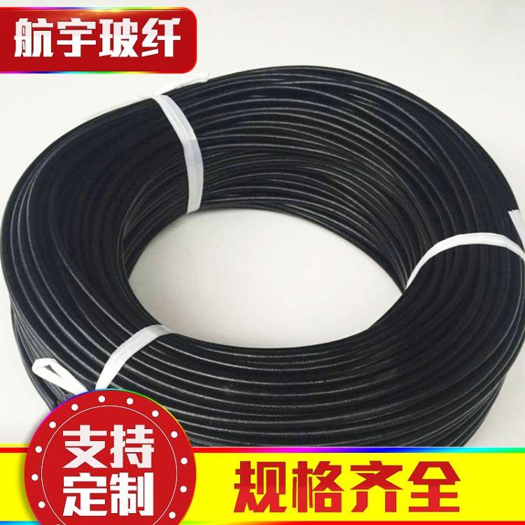 4.0mm电线绝缘套管 耐高温热收缩套管
